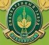 Останкинский пивоваренный завод