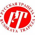 Русская Трапеза, ООО