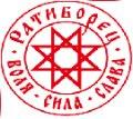 Фитнес-клуб «Ратиборец»