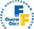 """Образовательный центр """"Фьюче Фёст"""""""